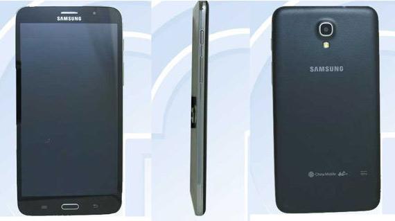 Samsung Galaxy 7-inch smartphone