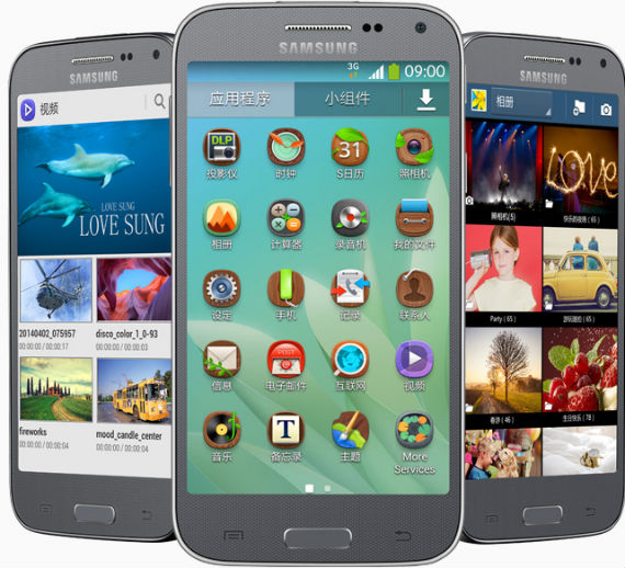 Samsung-Galaxy-Beam-2-01-570