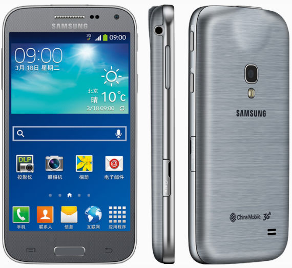 Samsung-Galaxy-Beam-2-02-570