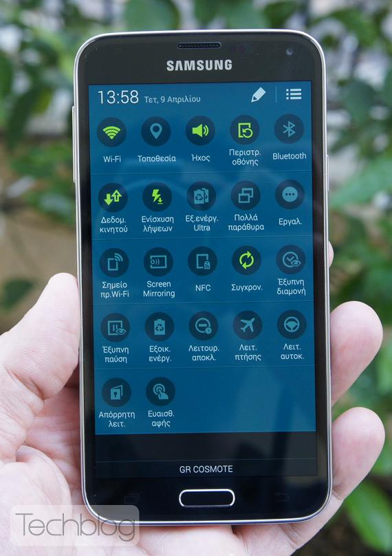 Samsung Galaxy S5 ελληνικό βίντεο παρουσίαση