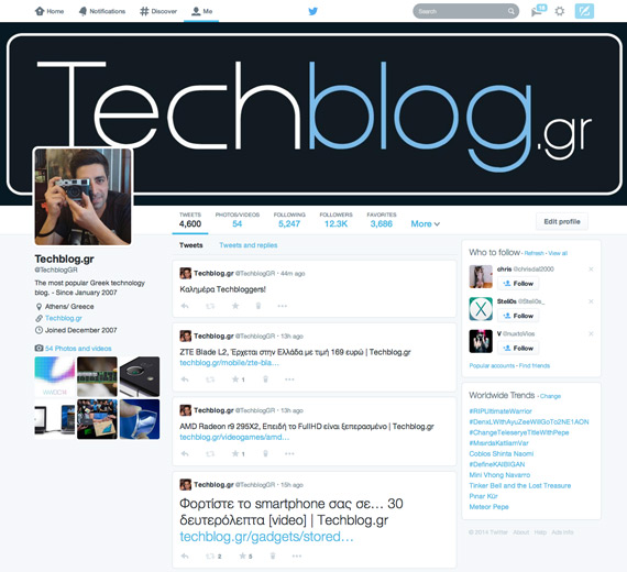 Techblog Twitter new profile