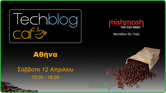 Techblog cafe Athens flyer