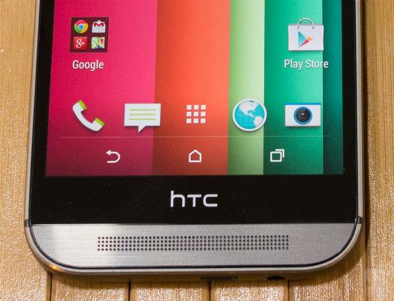 htc-button-recent-apps-570