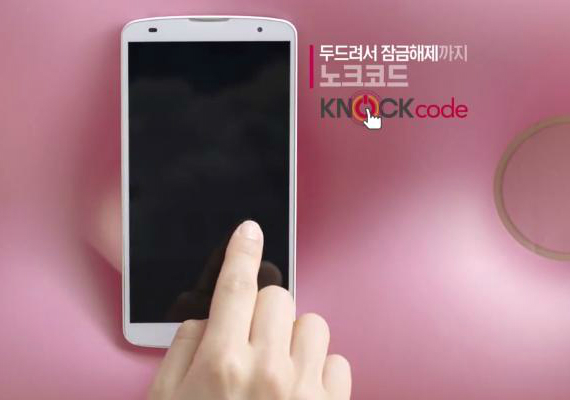 knockcode-display-570