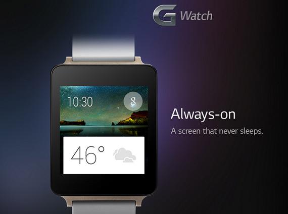 lg-gwatch-3