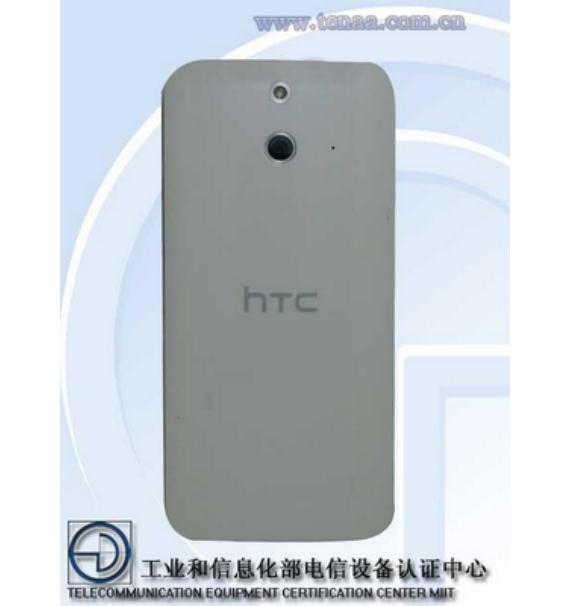 HTC-M8-Ace-01-570