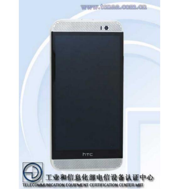 HTC-M8-Ace-02-570