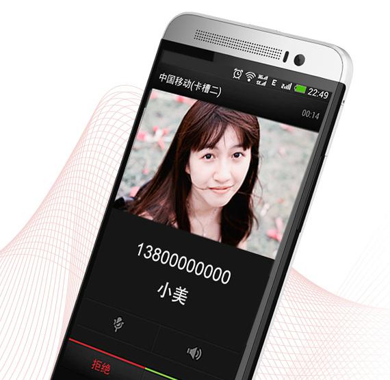 HTC-One-E8-06-570