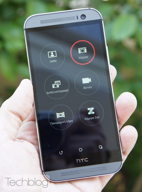 HTC-One-M8-Techblog-16