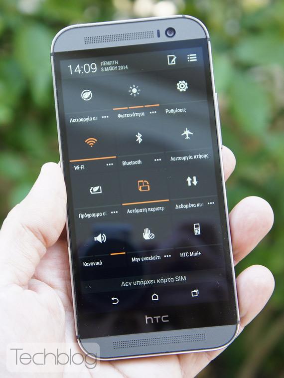HTC-One-M8-Techblog-6