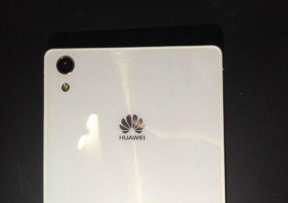Huawei-Ascend-P7-05-570