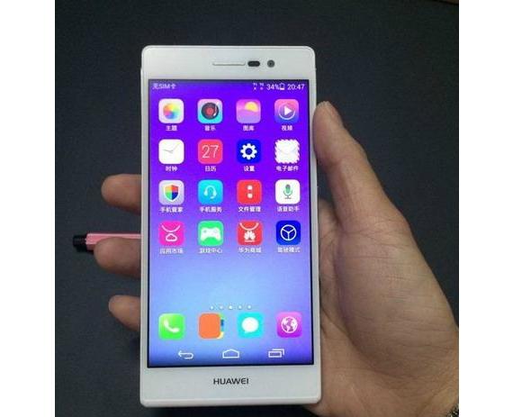 Huawei-Ascend-P7-06-570