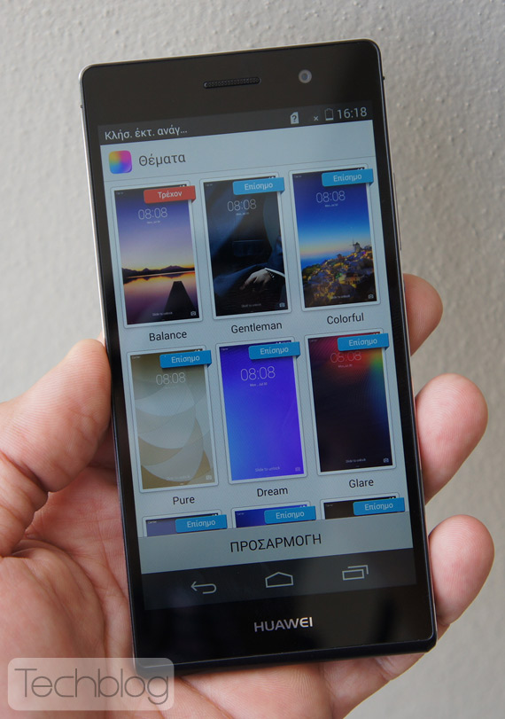 Huawei Ascend P7 hands-on Techblog