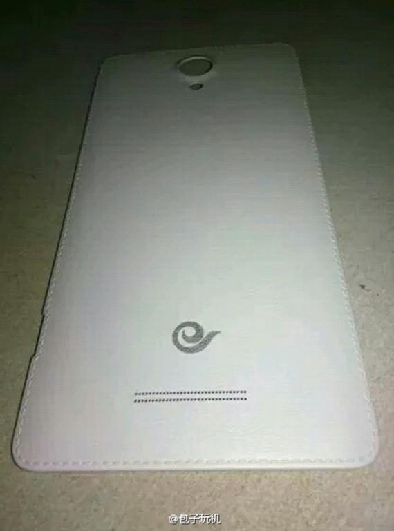 Huawei-Glory-3X-Pro-3