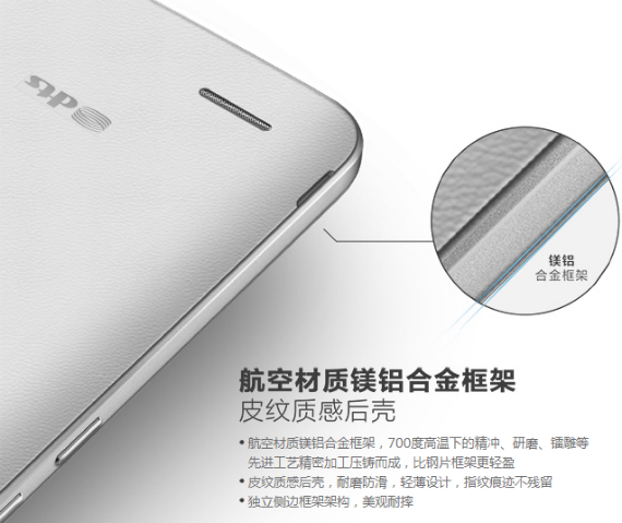 Huawei-Honor-3X-Pro-official-03-570