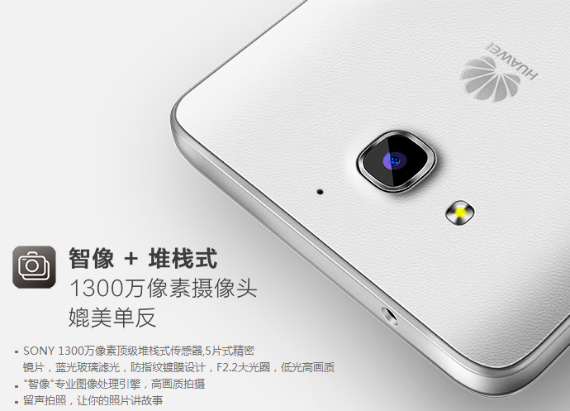 Huawei-Honor-3X-Pro-official-04-570