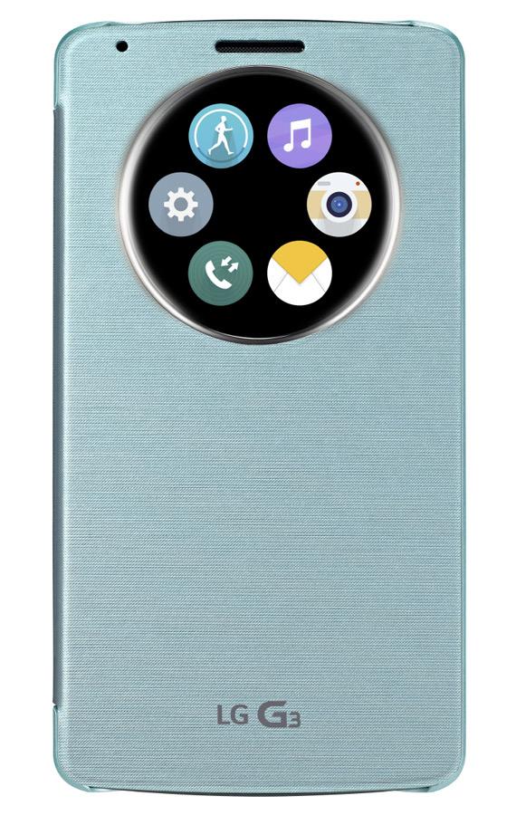 LG-G3-Quick-Circle-Case-1