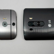 LG-G3-leaked-images-size-compared-to-HTC-One-M8-110