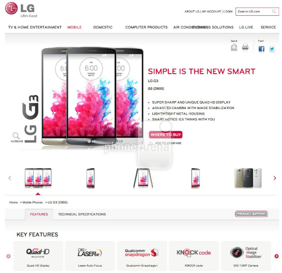 LG-G3-retail-box-Health-app-leak-04-570