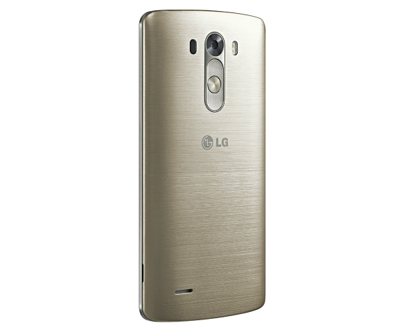LG-G3-retail-box-Health-app-leak-15-570