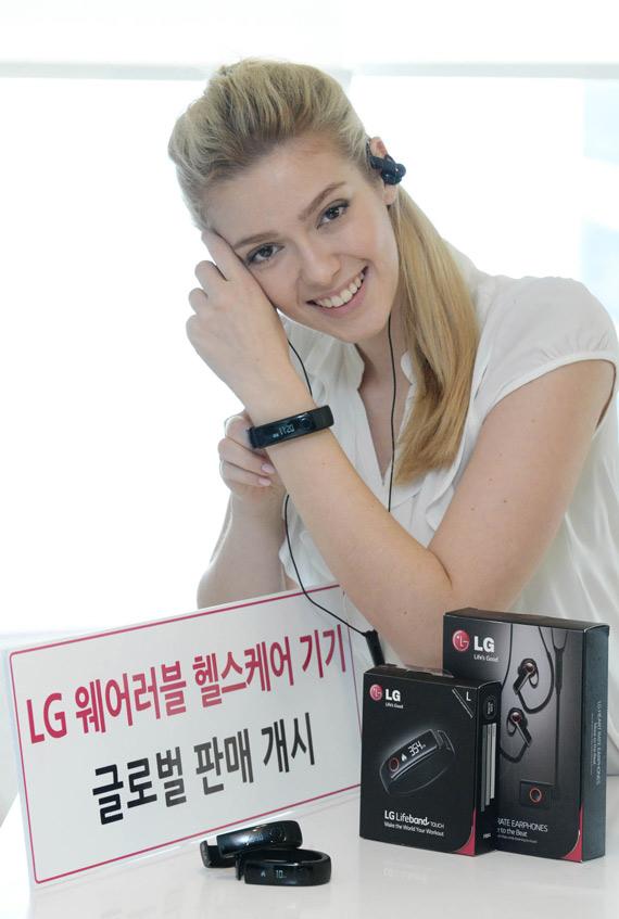 LG-Lifeband-heartrate-band-1