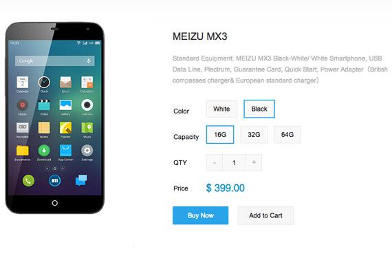 Meizu MX3 meizumart