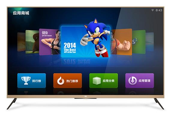 Mi TV2