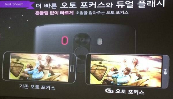 Official-LG-G3-specs-and-features-03-570