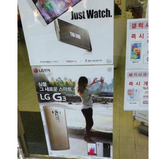 Official-LG-G3-specs-and-features-06-570