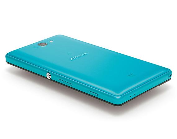 Sony-Xperia-ZL2-1