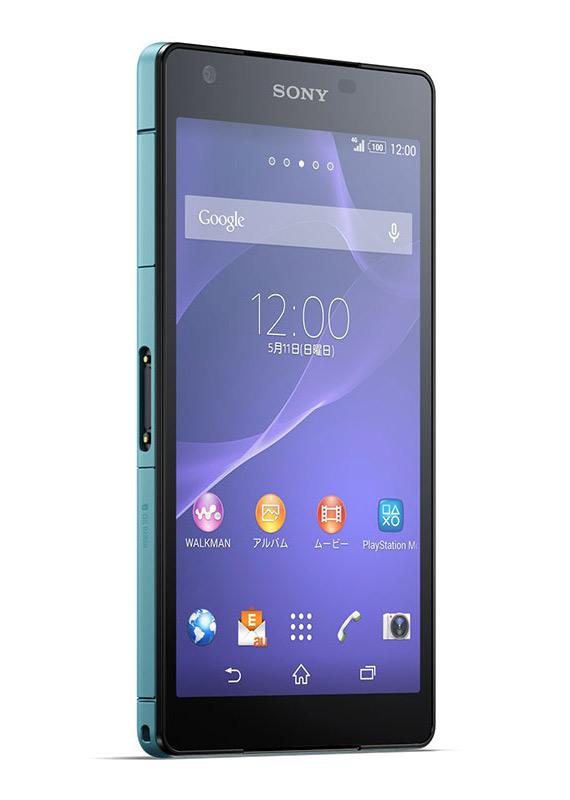 Sony-Xperia-ZL2-2