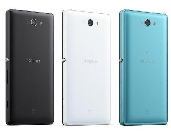Sony-Xperia-ZL2-3