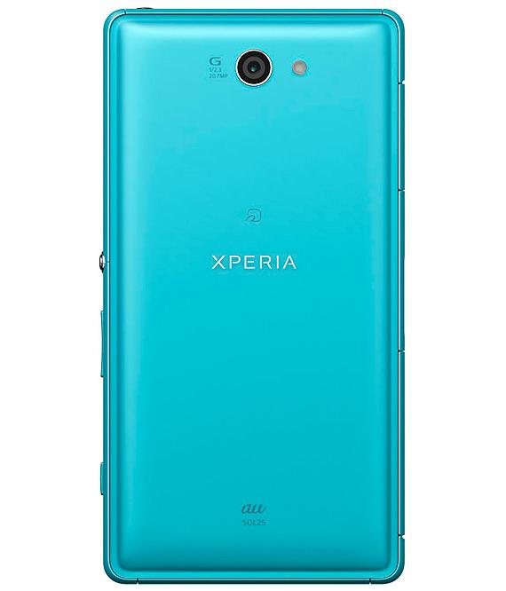Sony-Xperia-ZL2-9