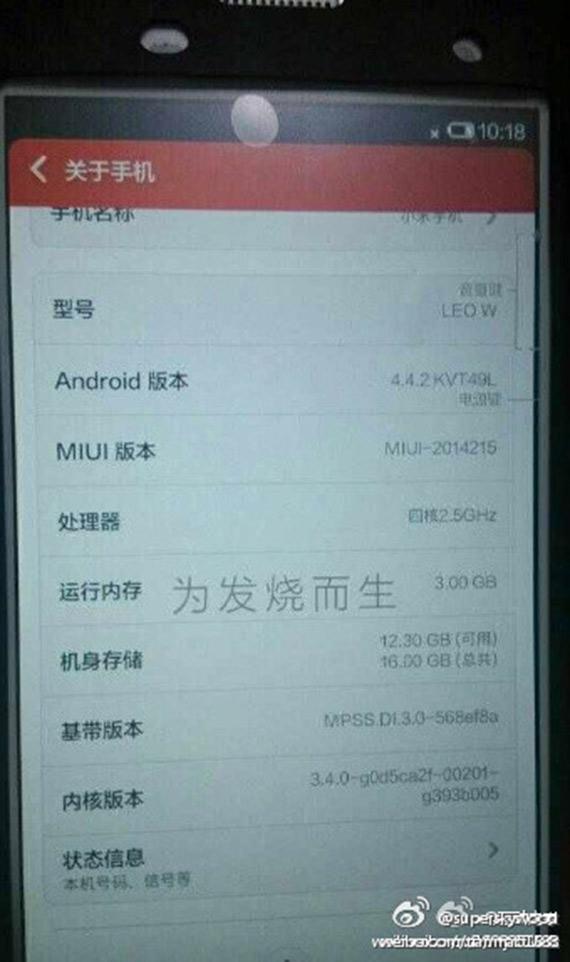 Xiaomi-Mi-3S-leaks-1