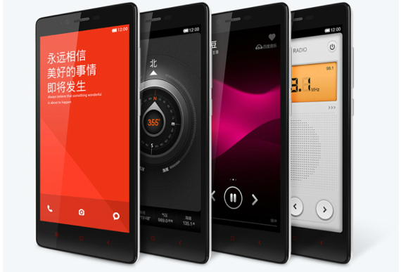 Xiaomi-redmi-note-570