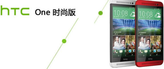 htc-m8-ace-leaked-01-570