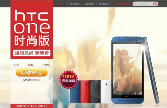 htc-m8-ace-new-leaks-01-570