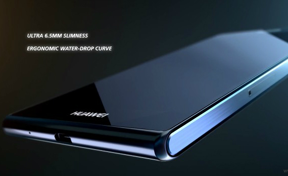huawei-ascend-p7-ultra-thin-570