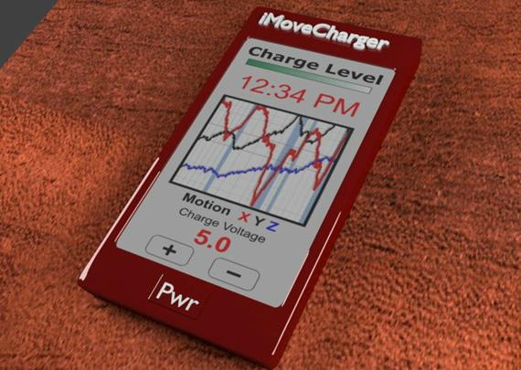 iMove-charger-570