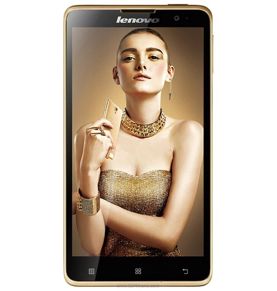 lenovo-golden-warrior-s8-01-570
