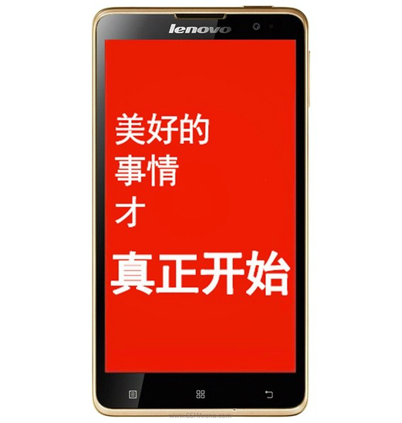 lenovo-golden-warrior-s8-03-570