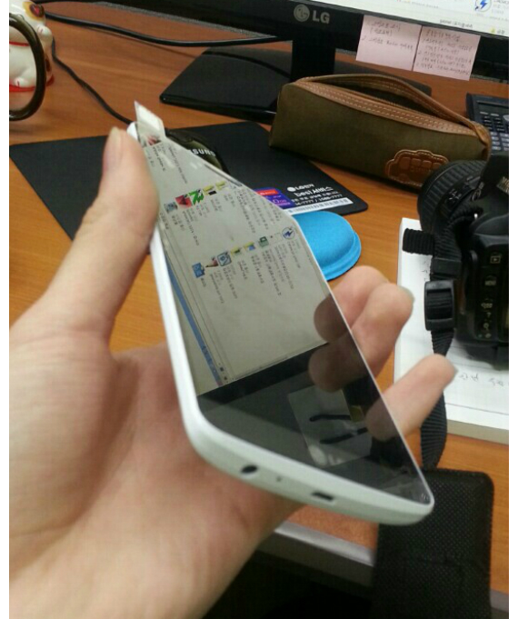 lg-g3-alleged-picture-02-570