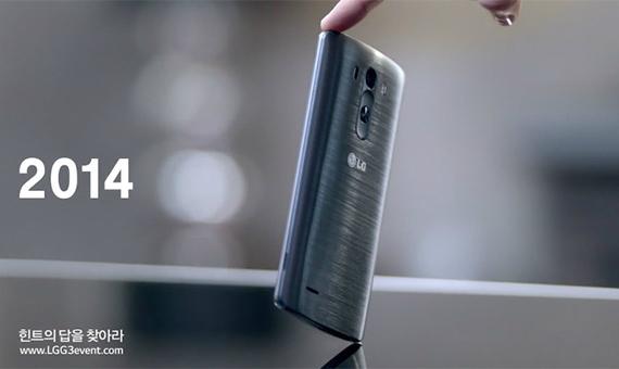 lg-g3-promo-video-570