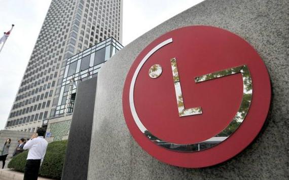 lg-logo-570