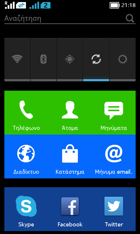 nokia x screenshot