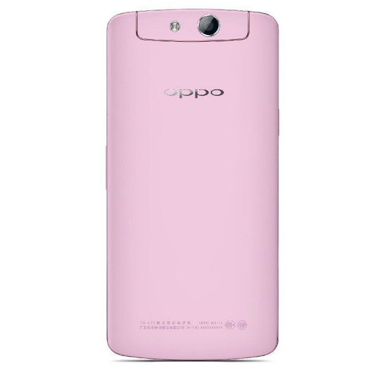 oppo-n1-mini-promo-photos-04-570