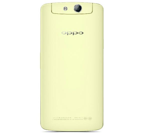 oppo-n1-mini-promo-photos-05-570