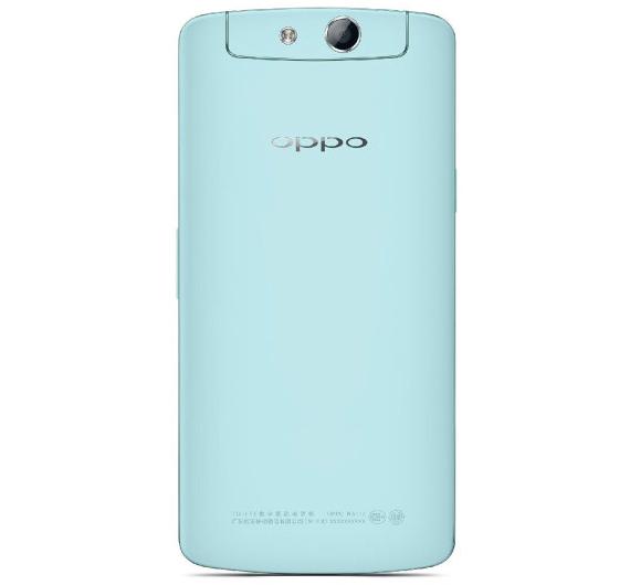 oppo-n1-mini-promo-photos-06-570