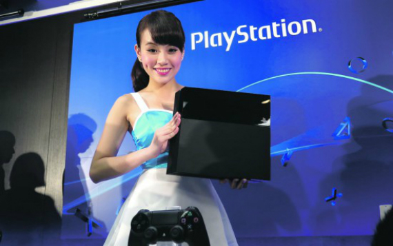 playstation-4-china-570
