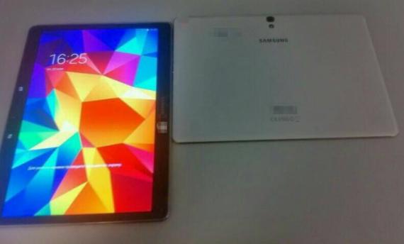samsung-galaxy-tab-s-lockscreen-570
